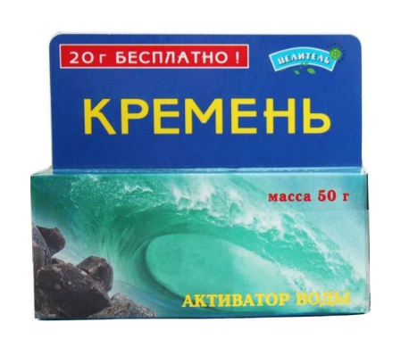 Кремень 50гр