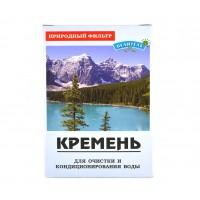 Кремень минерализатор воды природный, 150 гр