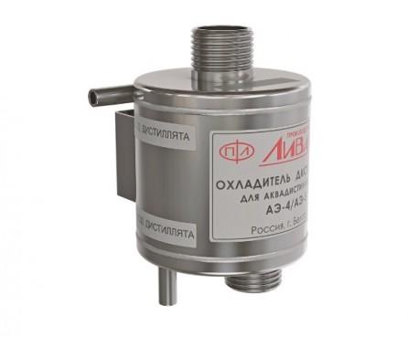 Охладитель дистиллята для аквадистиллятора АЭ-5