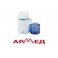 Дистиллятор (аквадистиллятор) Armed hr 1, пластиковый носик, нержавеющая сталь