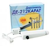 СМП Дарсонваль Карат Де 212 (4 насадки)