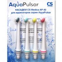 Насадки для ирригатора Cs Medica Aqua Pulsar OS 1