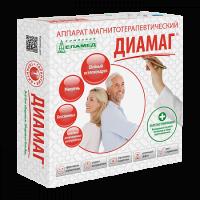 Алмаг 03 Диамаг, аппарат магнитотерапии
