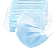 Маски защитные для лица 3-х слойные одноразовые уп. 10 шт