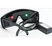 Очки Радуга Прозрения (аппарат светодиодный офтальмологический)