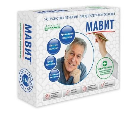 Аппарат Мавит Улп 01 (прибор для лечения простатита)