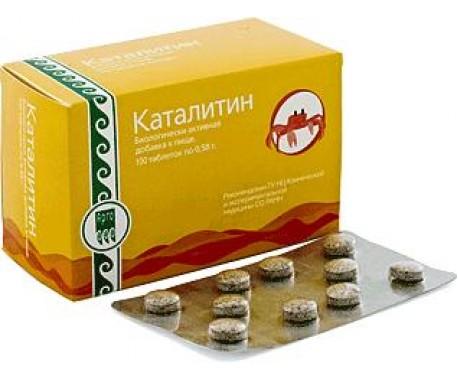 Каталитин  таблетки 40 шт.