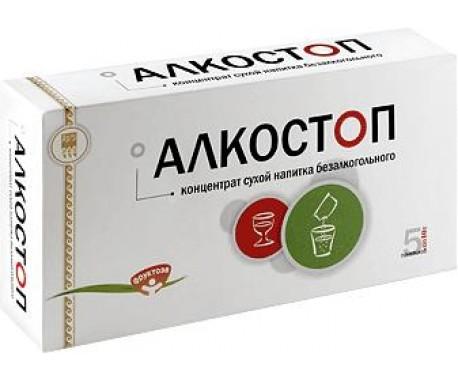 Концентрат сухой напитка безалкогольного  Алкостоп  5 пакетов по 10 г.