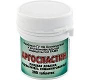 Аргосластин таблетки  200 шт.