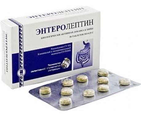 Энтеролептин таблетки 50 шт.
