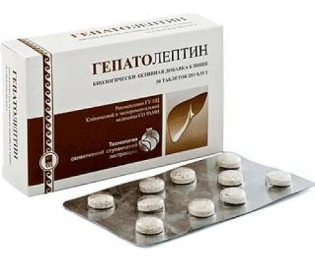 Гепатолептин  таблетки  50 шт