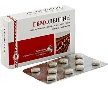 Гемолептин таблетки  50 шт.