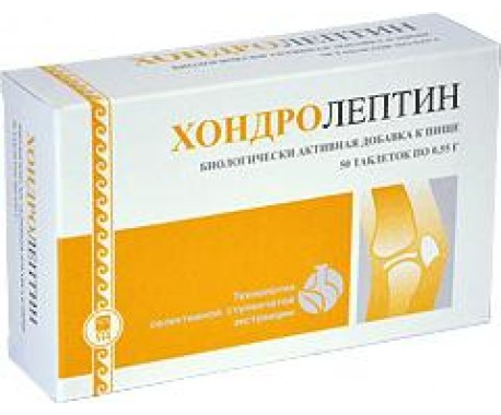 Хондролептин таблетки 50 шт.