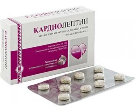 Кардиолептин  таблетки  50 шт.