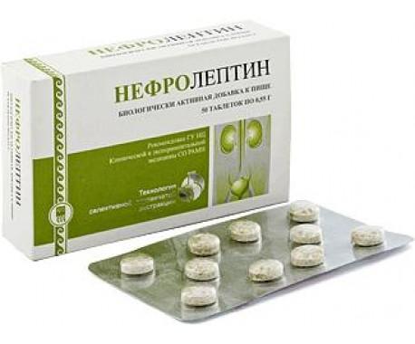 Нефролептин таблетки  50 шт.