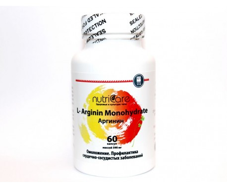 L-Аргинин TSN капсулы  60 шт