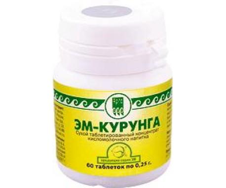 ЭМ-курунга  кисломолочный продукт таблетки  60 шт